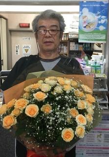 父の日花束.jpg